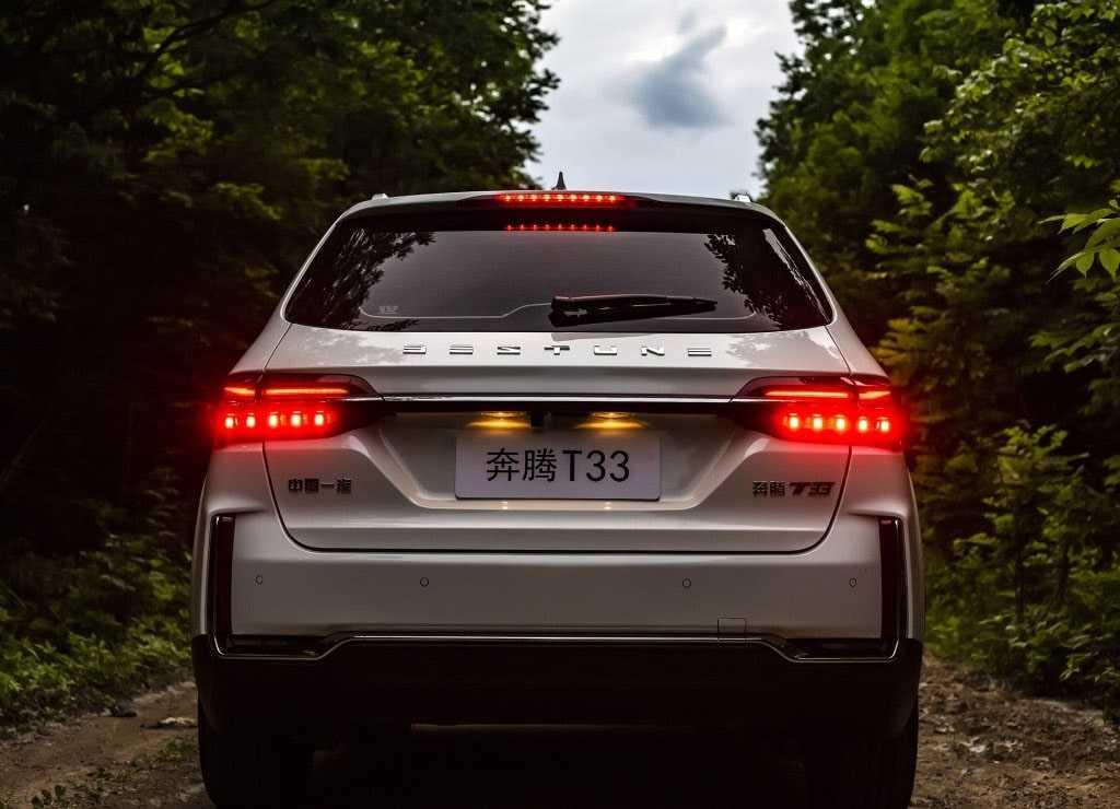 Опис автомобіля FAW Bestune T33 2019 – 2020
