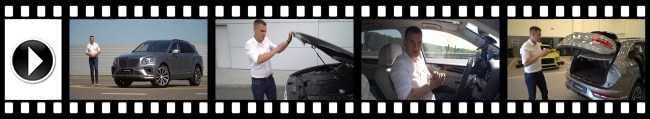 4565 Bentley Bentayga: идеальный баланс динамики и роскоши. Bentley Bentayga
